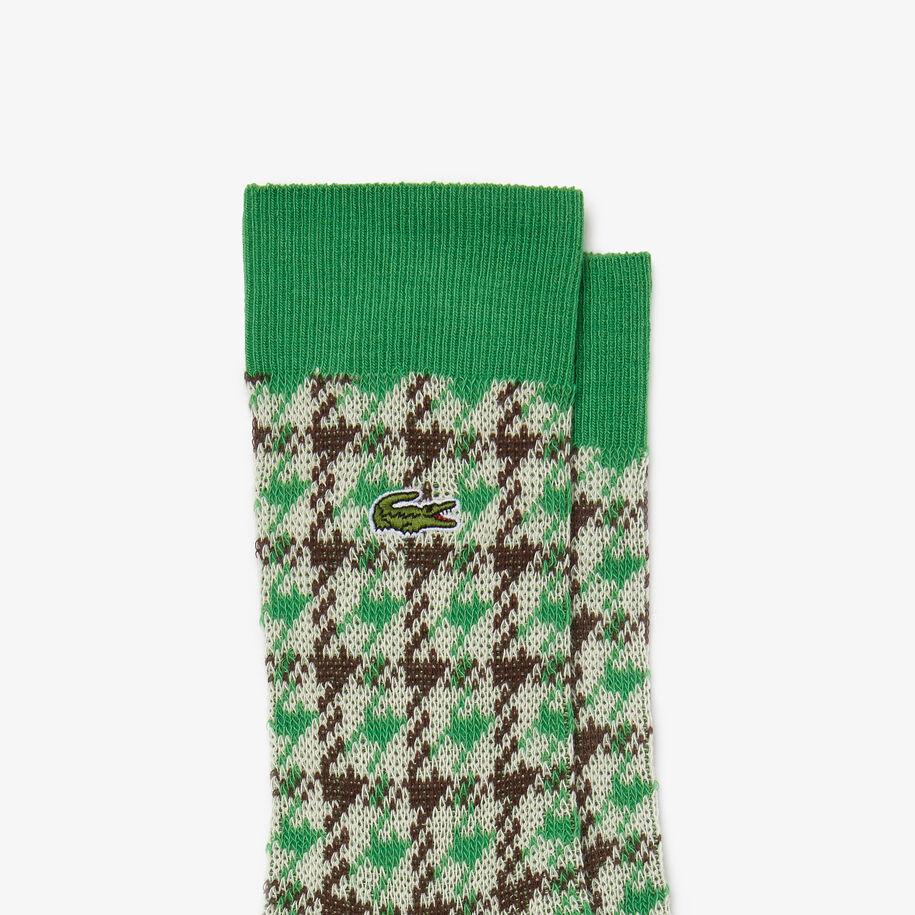 Men's Elegant Sock Two-Pack
